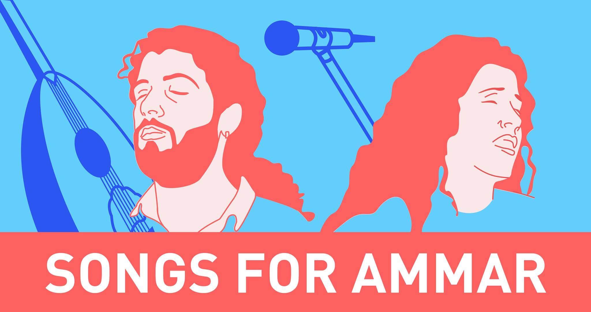 songs for ammar