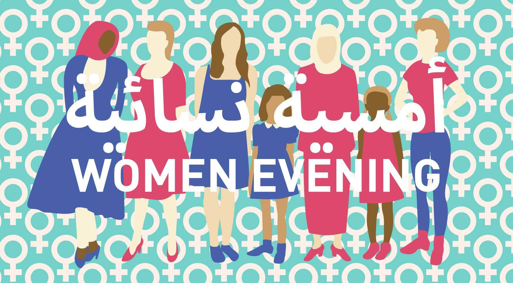 Women Evening at De Voorkamer