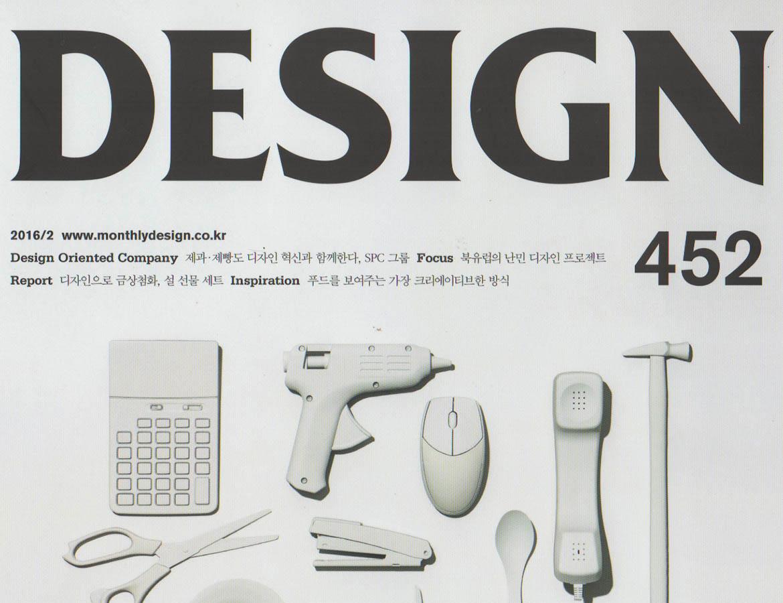 design452_2