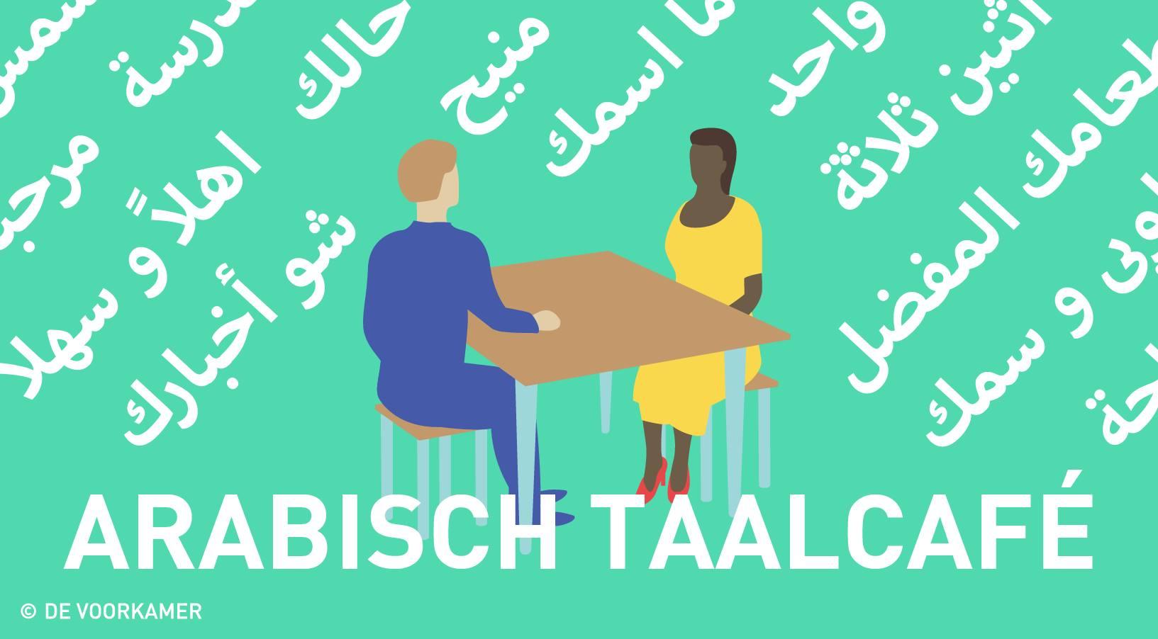 Arabisch Taalcafé