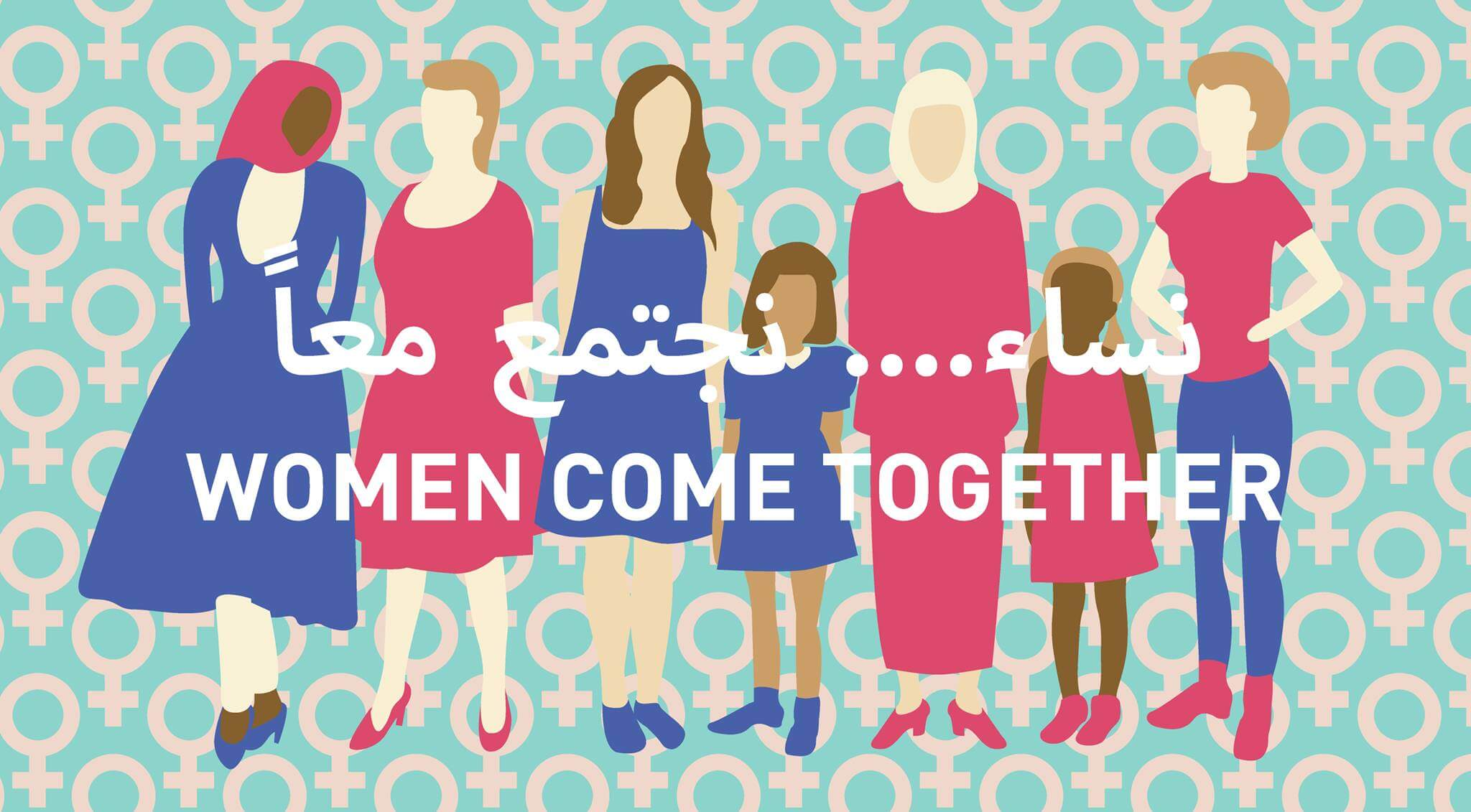 women come together