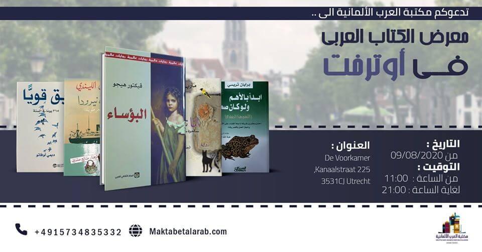 Arabic Book Market- Utrecht